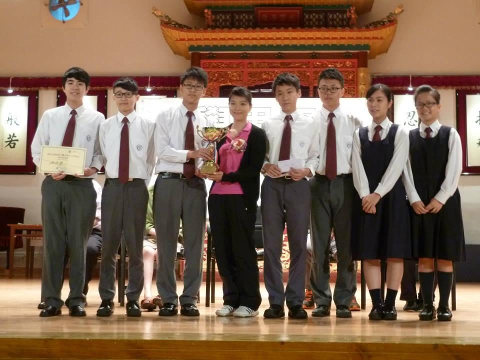 學思盃2013 中學組 相片